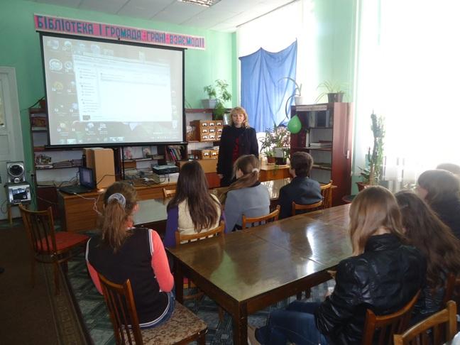 Петриківська районна бібліотека
